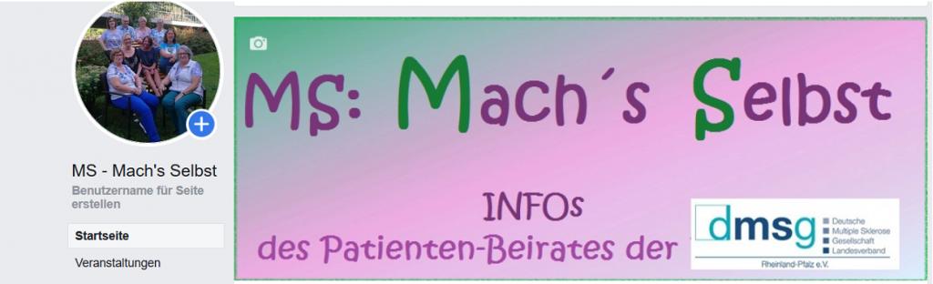 PB DMSG Logo 1024x312 - Tagung des Patientenbeirates der DMSG mit Motivationstrainer Patrick Kotas